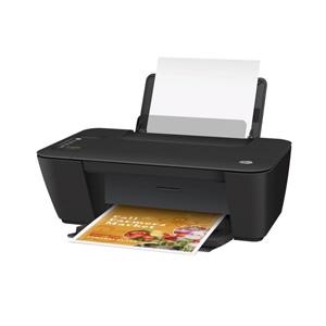 HP Deskjet 2549 ink cartridges